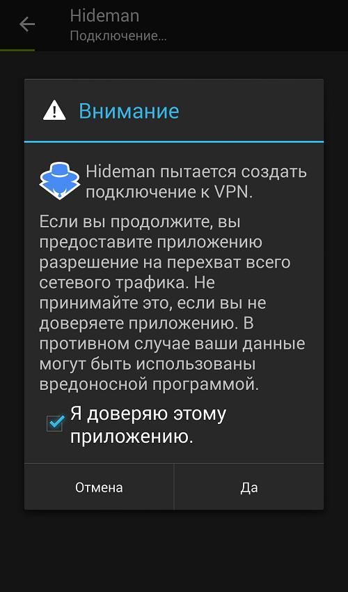 Самым популярным ресурсом с бесплатной музыкой в русскоязычном сегменте сети является зайцев нет.