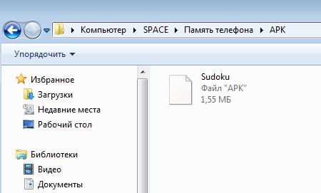 арк файлы что это