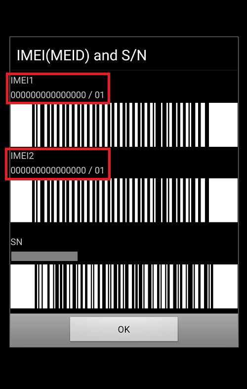 Як дізнатися свій емейл на телефоні