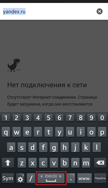 Как сделать клавиатуру на телефоне самсунг 386