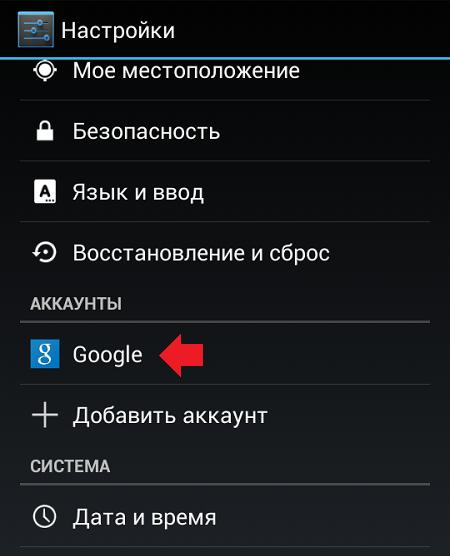 Как сделать скриншот на андроиде 5.1 dexp