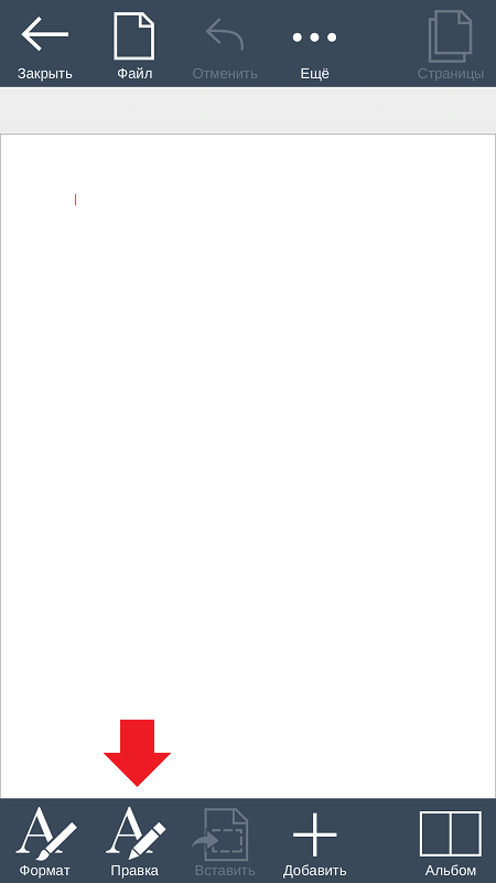 Чит коды для android - smmclaw.com