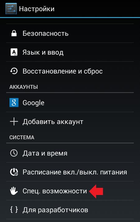 Как активировать и использовать мобильную точку доступа для устройств 95
