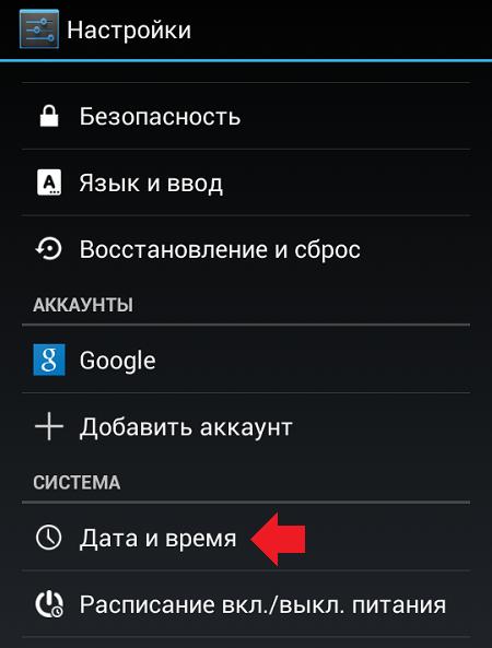 Как на самсунге сделать клавиатуру на русском