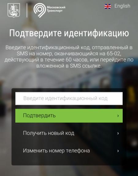 android wifi с восклицательным знаком