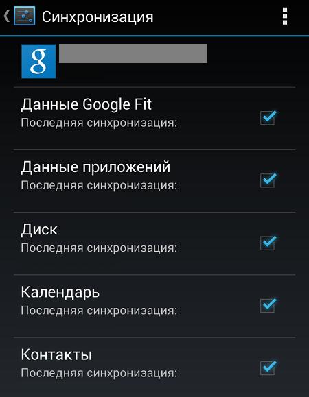 синхронизация фото android