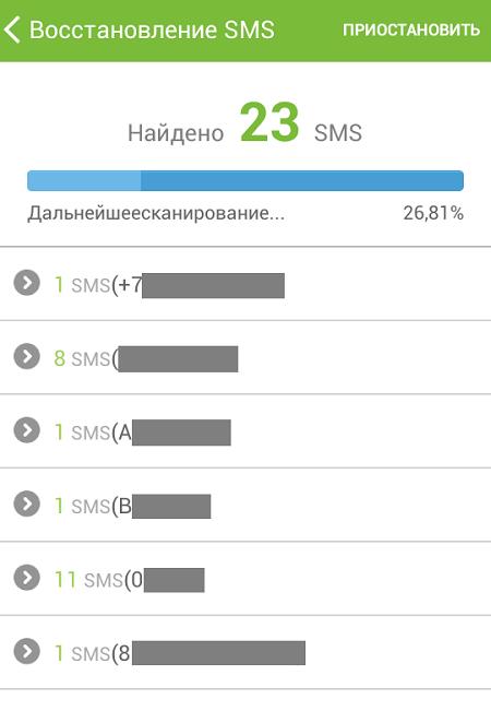 f6c31bbf67e5 Теперь выберите СМС-сообщения для восстановления, пометив их галочкой, и  нажмите «Восстановить SMS».