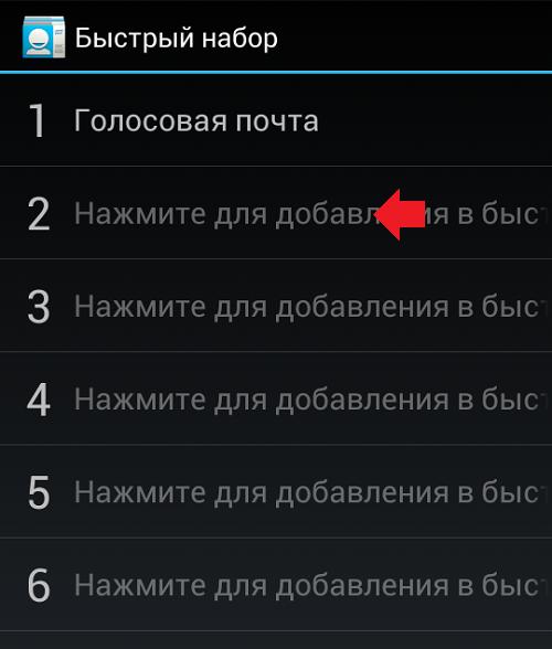 Хотите на android 2 3 6 на android