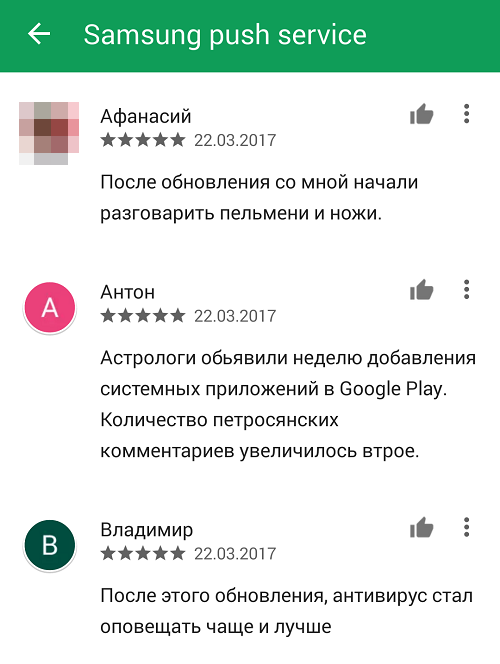 Google Play Instant - developer.android.com