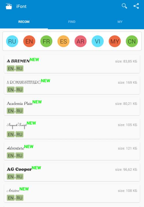 Как поменять шрифт на Андроид-телефоне?