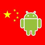 kak-izmenit-yazyik-na-android-planshete-telefone