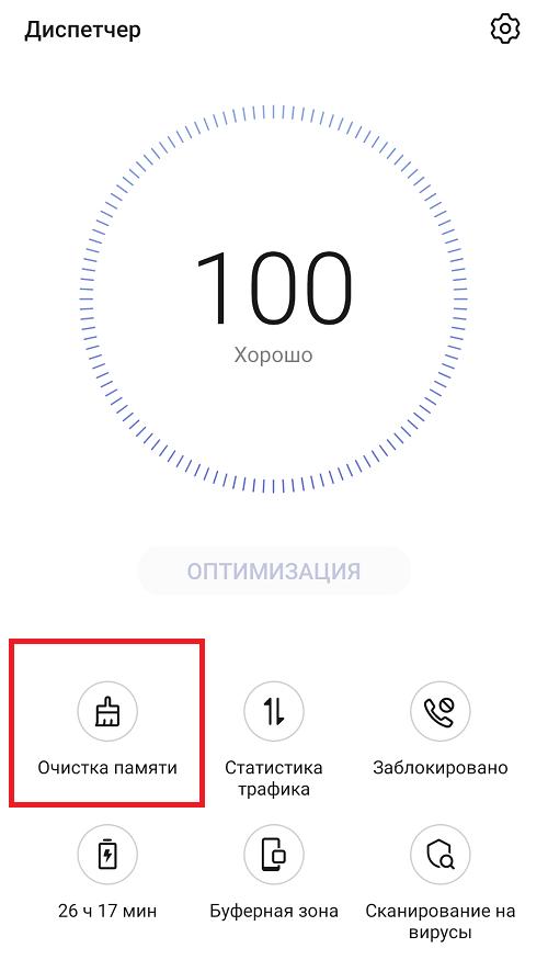 Сбербанк официальный сайт в санкт-петербурге кредиты на квартиру
