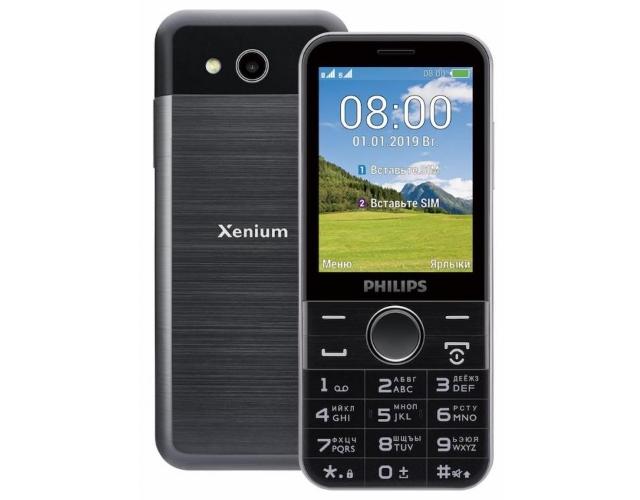 самый простой мобильный телефон купить купить пластиковые визитные карты