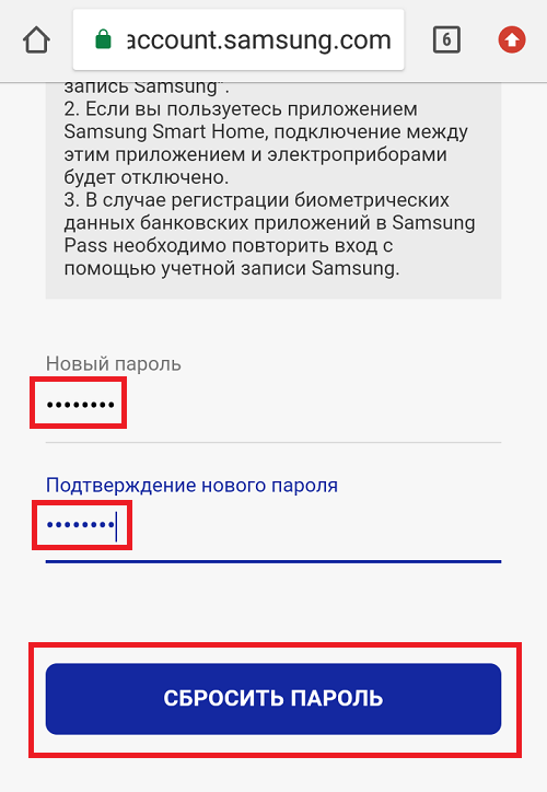 Как удалить аккаунт на планшете самсунг. Как удалить аккаунт Google со смартфона Samsung Galaxy.