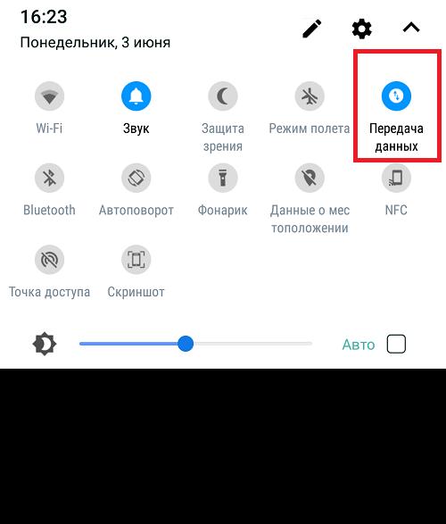 Как добавить аккаунт на телефон в плей маркет на